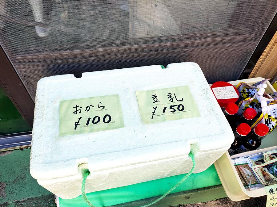 店先に置かれる発泡スチロールの箱