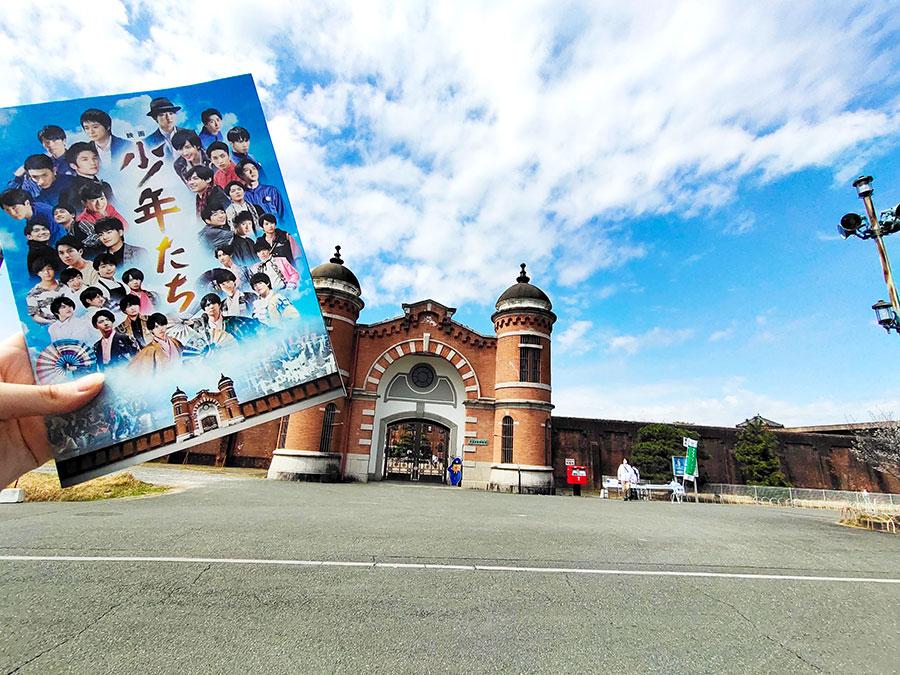 映画「少年たち」メインの旧奈良監獄入り口門