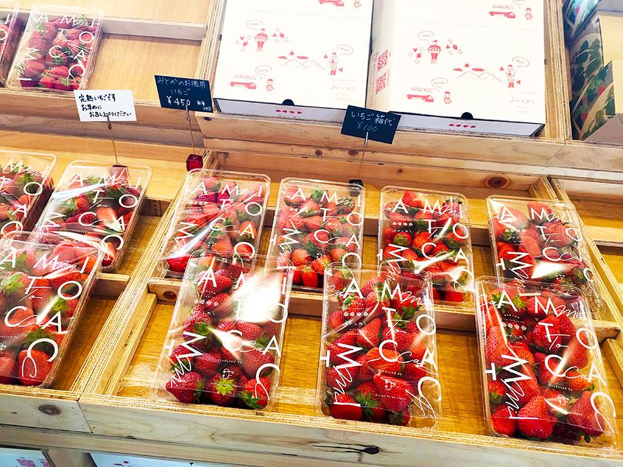 完熟苺の大きなパックが450円でした!